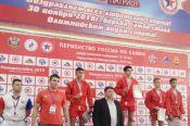 Бийчанин Денис Дружинин - серебряный призер первенства России по самбо