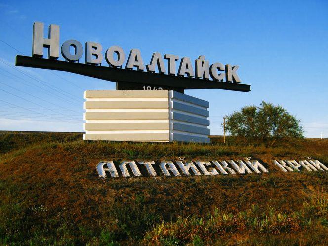 Программа соревнований IX летней олимпиадыгородов Алтайского края