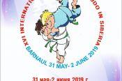 1-2 июня в Барнауле пройдет XVI Международный фестиваль дзюдо в Сибирском федеральном округе
