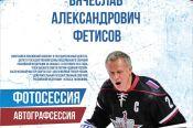 Депутаты комитета Госдумы РФ по физической культуре, спорту, туризму и делам молодёжной политики приезжают на Алтай