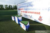 Спортсмены Алтайского края заняли 11 первых мест на первенстве СФО в Иркутске