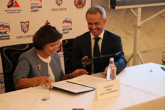 Министр спорта Алтайского края Алексей Перфильев и Ирина Роднина подписали соглашение о взаимодействии
