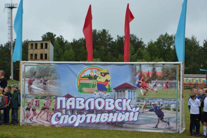 В Павловске прошёл ХХХ Всероссийский олимпийский день в Алтайском крае. Фото: Лилия Шуклина