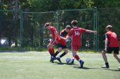 В Алтайском крае состоялся региональный этап Всероссийского фестиваля дворового спорта