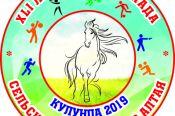 4-7 июля. Кулунда. XLI летняя олимпиада сельских спортсменов Алтайского края. Финальный этап