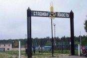 Площадкой межрегиональных детских игр «Спорт - искусство - интеллект» станет Павловск