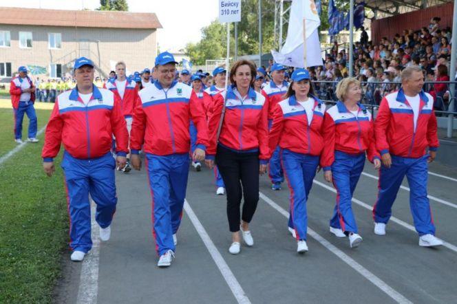 IX летняя олимпиада городов Алтайского края. ПУТЕВОДИТЕЛЬ