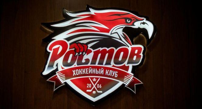 """В первенстве ВХЛ стало на одну команду меньше: """"Ростов"""" будет играть в чемпионате Высшей хоккейной лиги"""