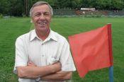 Динамовец — это навсегда: легенде алтайского футбола Валерию Белозерскому – 70 лет