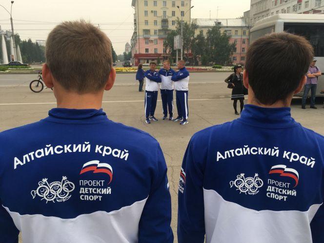 Сборная Алтайского края заняла второе место на Всероссийском фестивале дворовых видов спорта