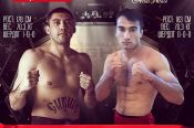 Бийчанин Ниджат Шукюров проведет свой первый профессиональный бой по правилам ММА