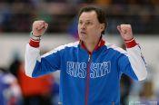 """Дмитрий Дорофеев: многие конькобежцы теперь будут выбегать из 34 секунд на """"пятисотке"""""""