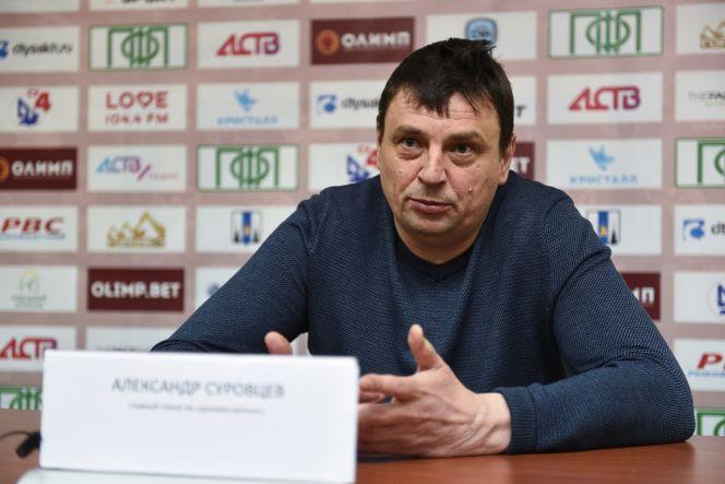Александр Суровцев: «Ребята сражались до конца, не опускали рук»