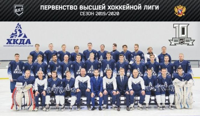 ХК «Динамо-Алтай» прошел процедуру заявки для участия в Первенстве ВХЛ