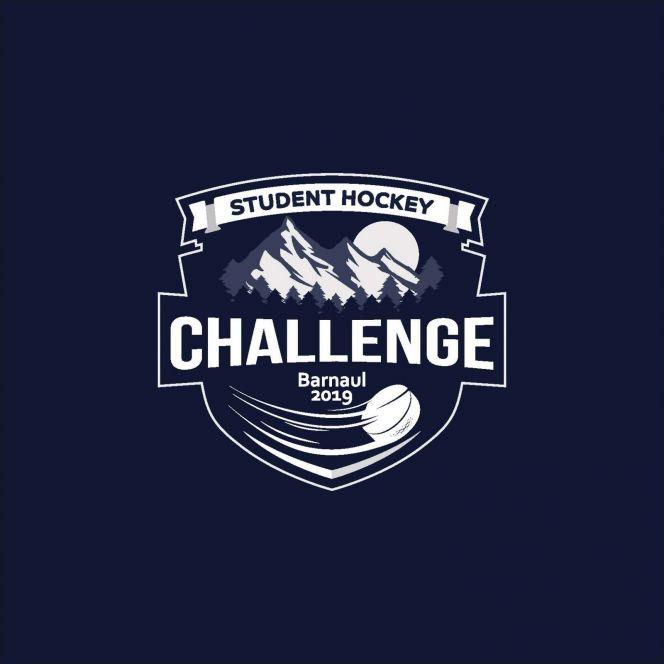 Расписание матчей международного студенческого хоккейного турнира Student Hockey Challenge-2019