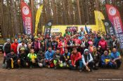 В Барнауле более 120 человек приняли участие в кросс-кантри марафоне PULSE-2019 (фоторепортаж)