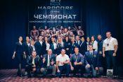 Спортсмены Алтайского края стали победителями и призерами открытого чемпионата Кемеровской области