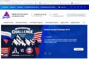 Заработала новая версия сайта Министерства спорта Алтайского края