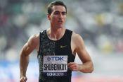 Серебро с золотым блеском. Сергей Шубенков - серебряный призёр чемпионата мира в Дохе
