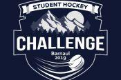 Student Hockey Challenge-2019: статистика группового этапа