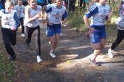 В Барнауле провели легкоатлетический кросс среди воспитанников с интеллектуальными нарушениями общеобразовательных школ-интернатов