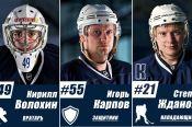 """Три игрока ХК """"Динамо-Алтай"""" входят в число лидеров первенства ВХЛ по статистическим показателям"""