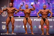 На чемпионате России в Перми успешно выступили атлеты из Алтайского края