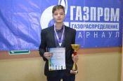 Дмитрий Слизунков и Ксения Урусова – новые чемпионы Алтайского края