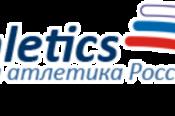 Сайт RusAthletics.com проанализировал шансы российских лёгкоатлетов выступить на Олимпийских играх-2020