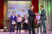 Бийская спортивная школа №1 отметила 70-летний юбилей