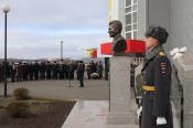 В Барнауле прошли торжественные мероприятия, посвящённые 80-летию Константина Костенко