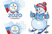 В Рубцовске представили талисман IX краевой зимней олимпиады городов
