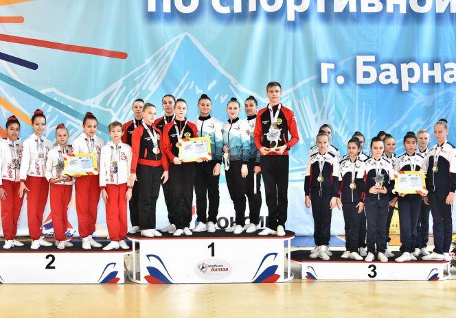 Фото: Всероссийская федерация спортивной аэробики