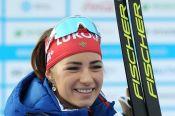 Яна Кирпиченко примет участие в скиатлоне и классическом спринте на немецком этапе Кубка мира