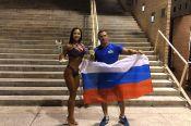 Оксана Волошина – победительница, Александр Барбашин – серебряный призёр чемпионата мира среди мастеров