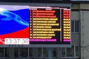 Никита Денисов финишировал вторым в заключительной гонке всероссийских соревнований в Сыктывкаре