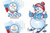 Программа соревнований IX зимней олимпиады городов Алтайского края. Расписание игр в командных видах спорта