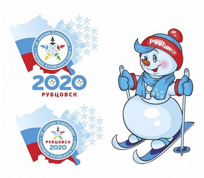 Талисманом олимпиады городов-2020 в Рубцовске стал Снеговик