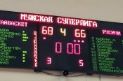 «АлтайБаскет» дома вырвал победу у «Русичей» из Курска - 68:66
