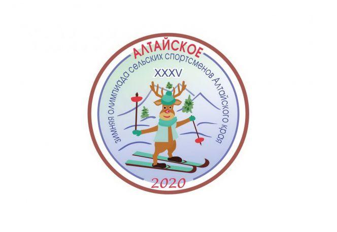 Состоялись первые отборочные турниры по трем видам спорта XXXV зимней олимпиады сельских спортсменов Алтайского края