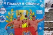 Барнаульские «моржи» вновь привезли с Кубка мира десятки наград