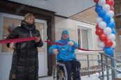 """В Бийске торжественно открыто новое помещение для физкультурно-оздоровительного клуба инвалидов """"Пересвет"""""""