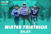 Финал Кубка России по зимнему триатлону впервые пройдет в Алтайском крае