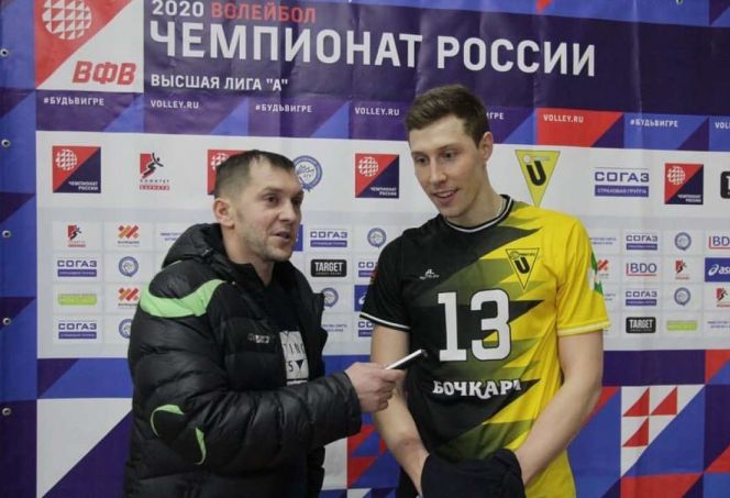 Сергей Митрясов: «Поддержка болельщиков была сумасшедшей!»