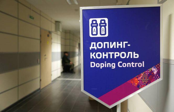 Алтайский край на первом месте в рейтинге РУСАДА  по развитию антидопинговой политики