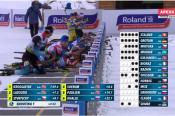 Даниил Серохвостов финишировал 14-м в гонке преследования на юниорском чемпионате мира