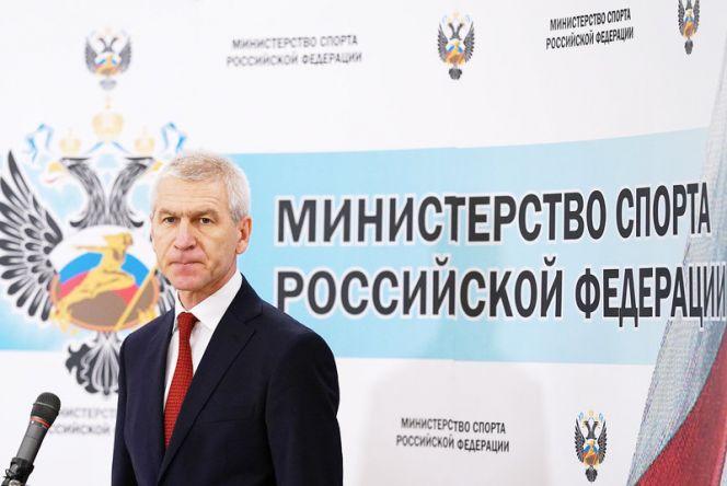 Министр спорта России Олег Матыцин