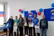 В Бийске прошел краевой фестиваль адаптивного вида спорта по настольному теннису (среди слепых)