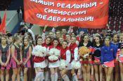 """Команда """"FLY"""" приняла участие в международных соревнованиях """"Северная Пальмира"""" (фото)."""