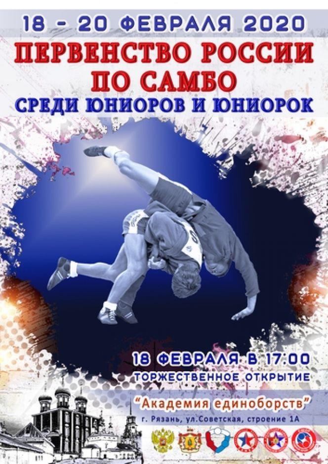 Нурсултан Садуакасов - серебряный призёр юниорского первенства России